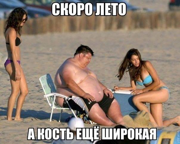 molodaya-devka-i-muzhik
