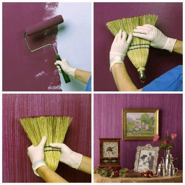Как сделать дома интересные