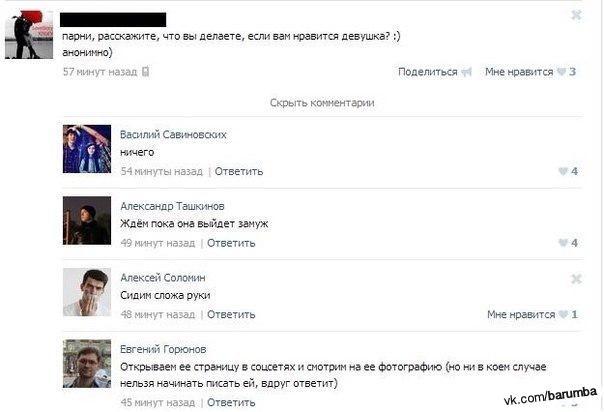 nravitsya-kogda-ona-delaet