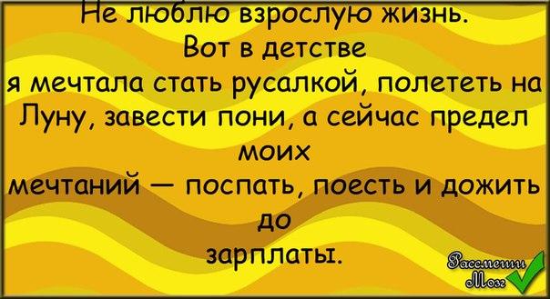 elitnuyu-v-popu-foto