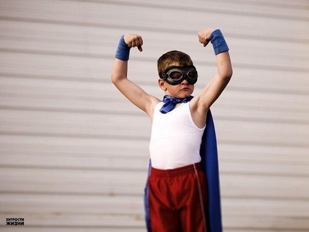 Как сделать чтобы ребенок был уверенным в себе