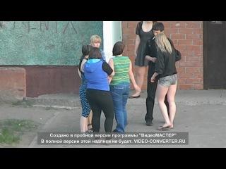 Видео шалавки