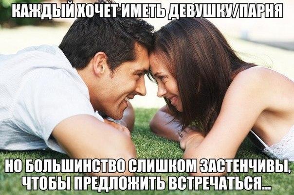 Как сделать так чтобы отношения были долгими