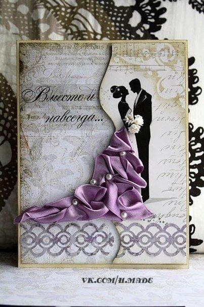Свадебные открытки с платьем своими руками
