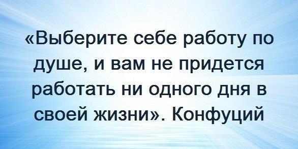 И жить счастливо!