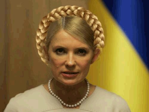 Голая тимошенко фотографии полезная
