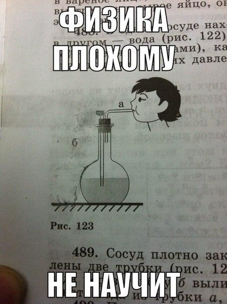 Как выучить химию с самого начала - Temperie.Ru
