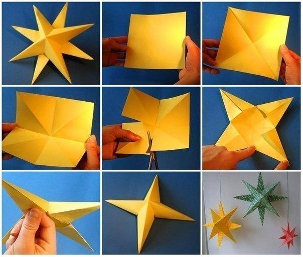 Елочная звезда своими руками