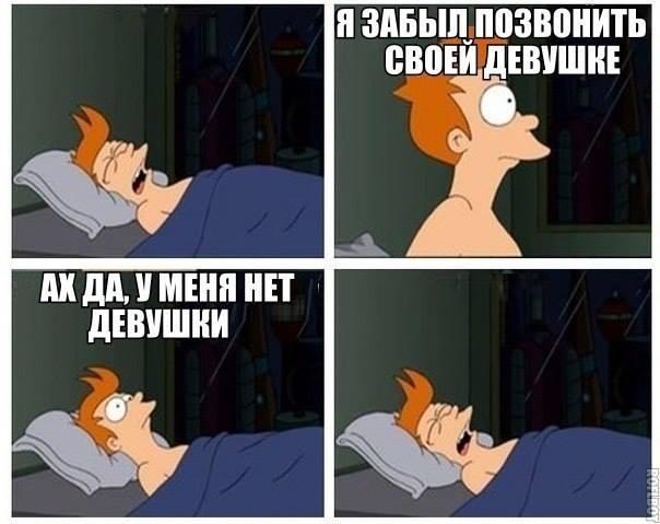 neuzheli-eto-golaya