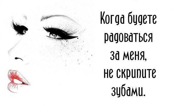 Я хочу, чтобы Вы улыбнулись. - Страница 2 208934_0