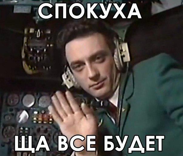 Когда в гта нашёл пензопилу ща будет много мяяяса)))), мем