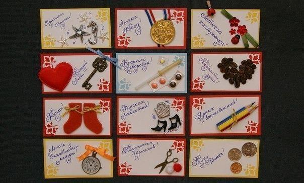 Коробочка с конфетами и пожеланиями своими руками