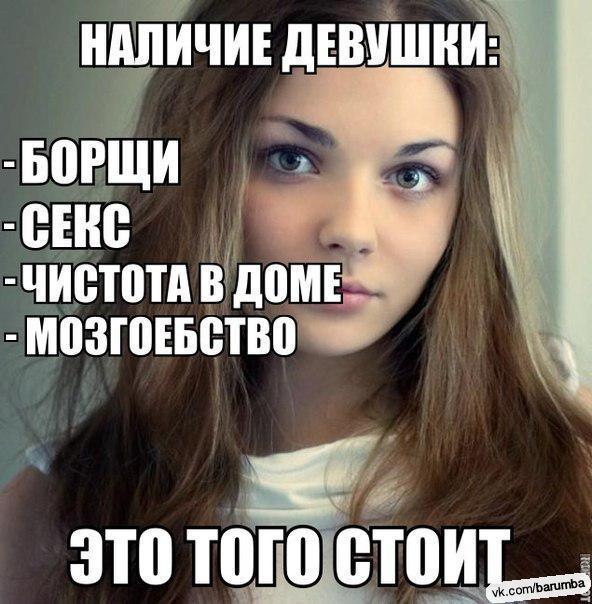 Фото как имеют девушек