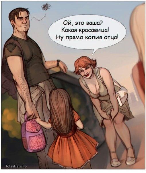 порно русские дочки и сыновья