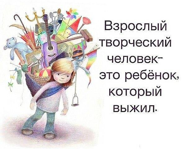 Поздравление с днём рождения творческой личности