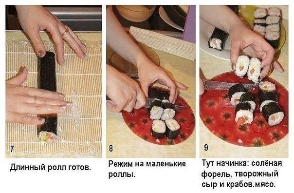 Как сделать роллы дома рецепт