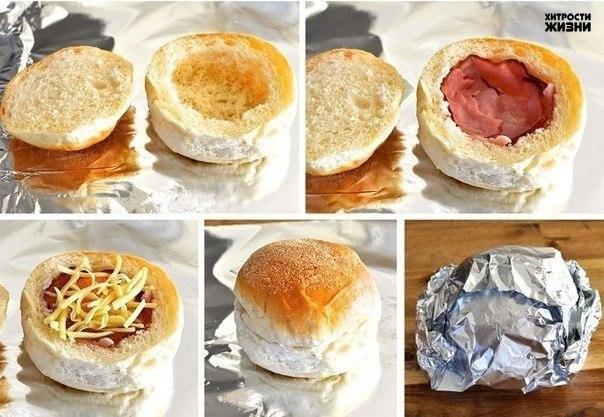 Завтрак в булочке рецепт с фото
