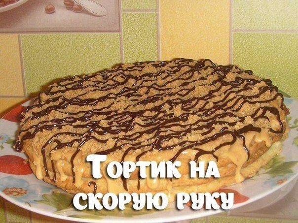 parnya-namazat-slivkami-zoni-foto-nayti-gruppi-golie-v-bani