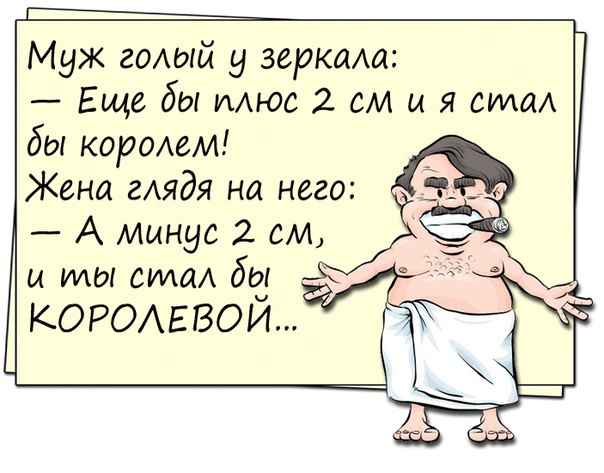 zhena-ebalas-v-gostyah-snyatoe-na-mobilnik-smachnie-popki-devushek