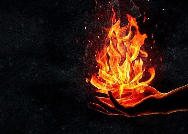 Ты сделана из огня слова , Архив иллюстраций
