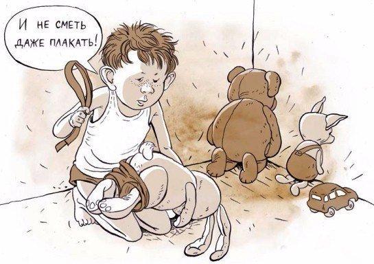 Ребёнок, окружённый критикой – учится обвинять...