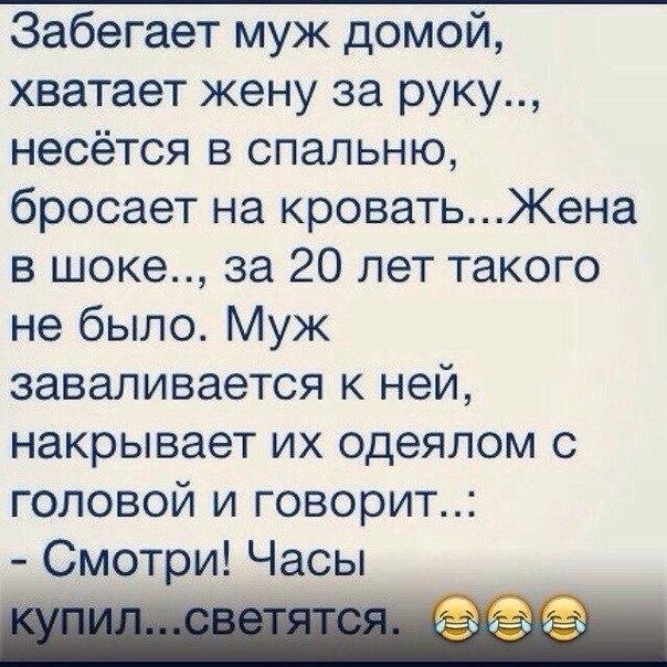 Николай, смешные приколы в картинках с надписями про мужей