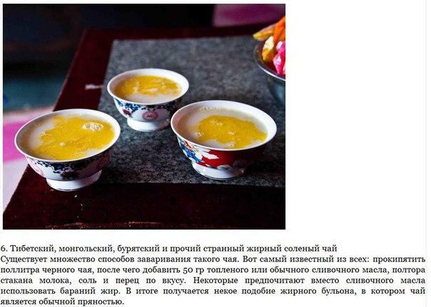 Как самому сделать чай