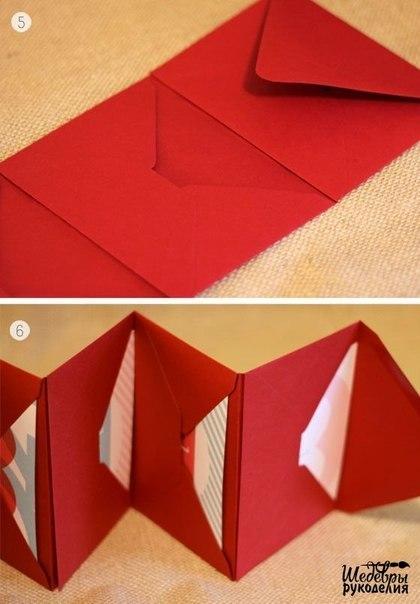 Необычные конверты своим руками