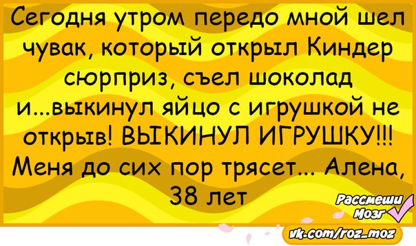 http://lol24.ee/public/pics/263683/263683745_0.jpg