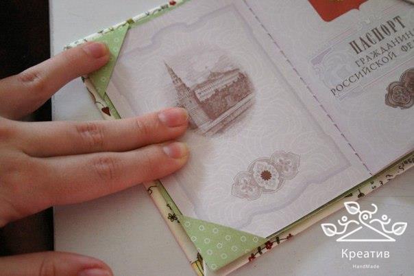 Мастер класс обложка на паспорт своими руками