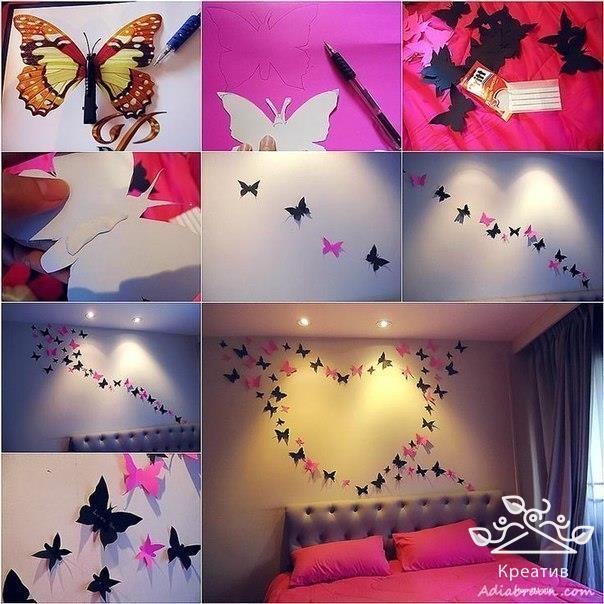 Бабочки на стене своими руками как делать