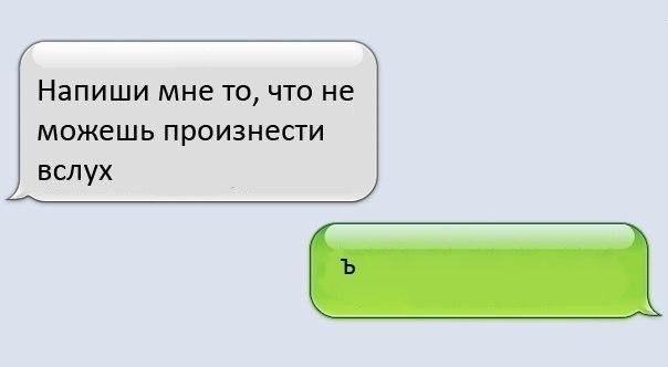 Написать на картинке смешные слова