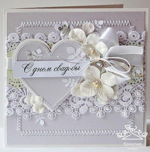 Красивые свадебные открытки своими руками