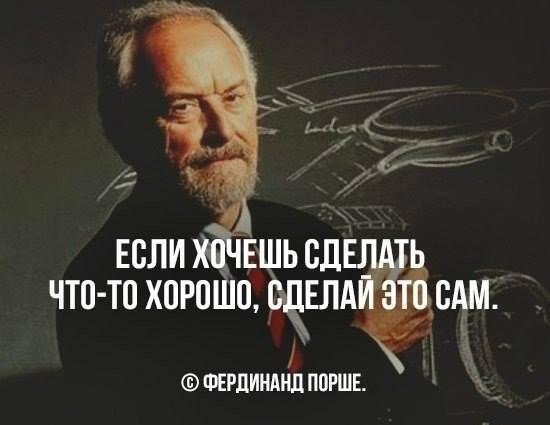 Юлия Липницкая - 6 - Страница 4 263737854_0