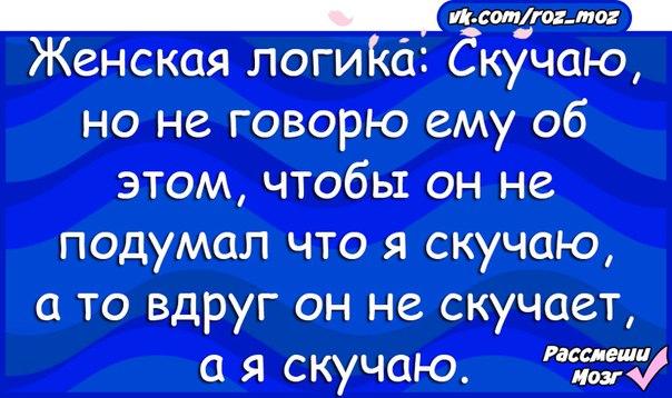 parnyu-skuchayu-selskaya-foto-novinki-fisting