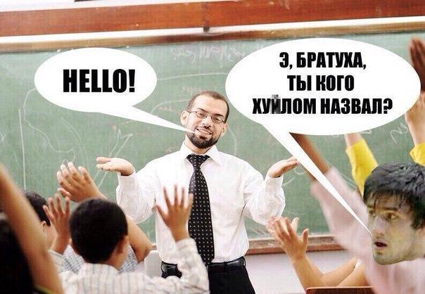 Смешные дагестанские картинки