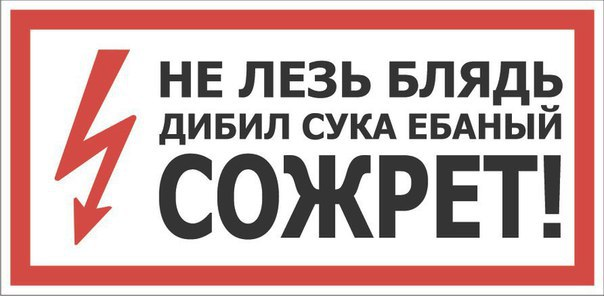 realnoe-blyadstvo-v-obshagah