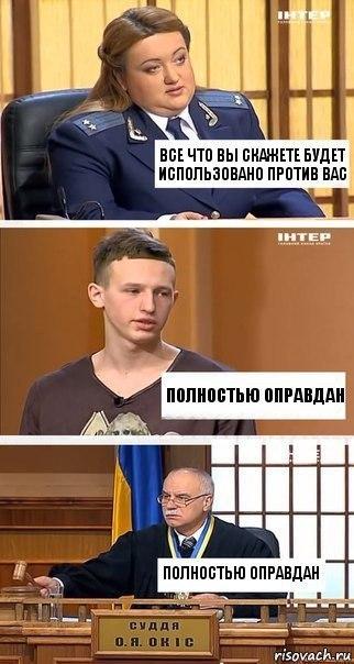 strogo-v-rot