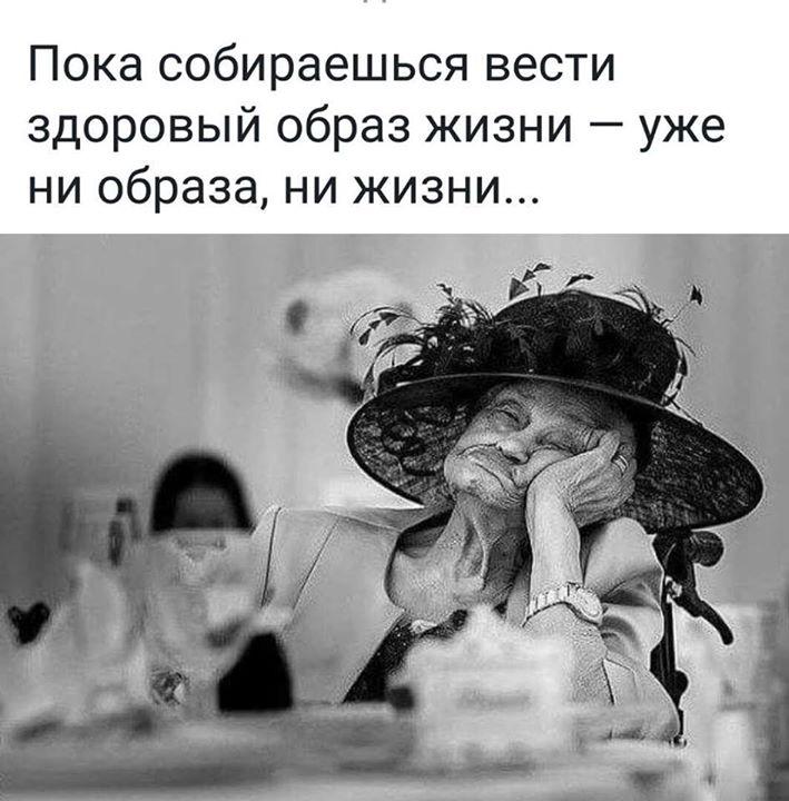 Смешные картинки про жизнь женщин