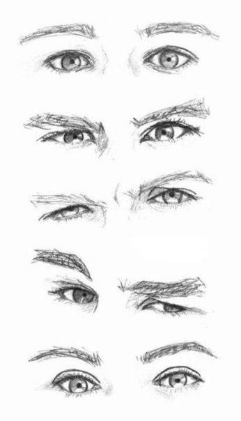 У вас красивые глаза - перевод - Русский-Английский