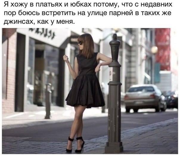 devushka-poteryala-odezhdu