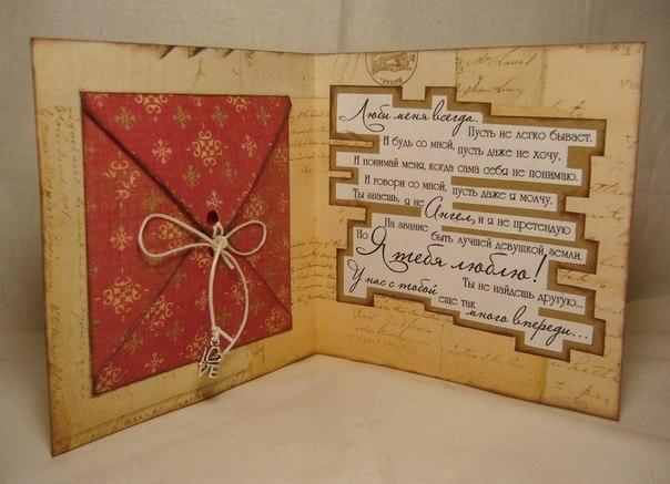 Идеи для открытки на день рождения своими руками мужчине