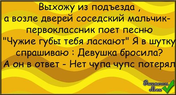 http://lol24.ee/public/pics/288/288357_0.jpg