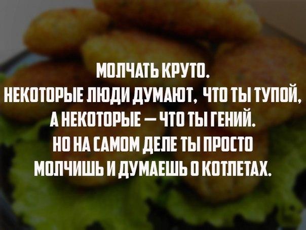 pochemu-muzhchini-konchayut-molcha