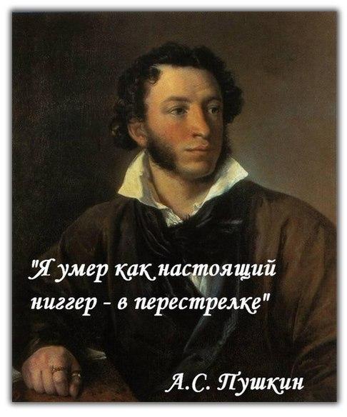 Про клоуна, пушкин смешные картинки с надписями