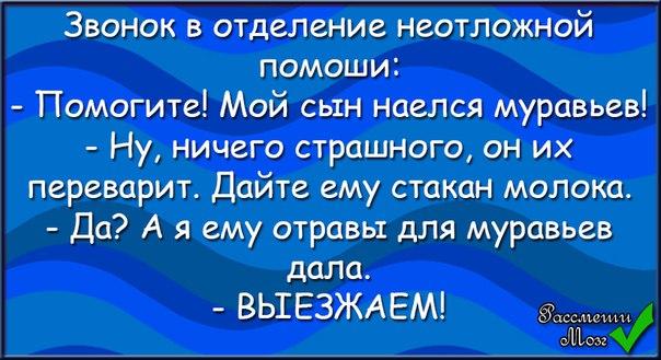 Поздравления с рождением сына по татарски