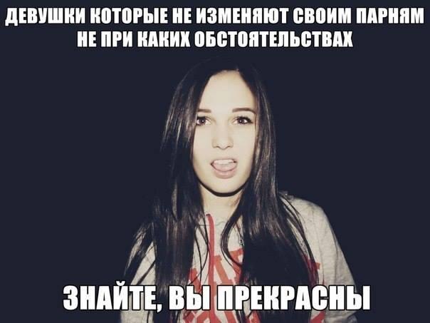 devushka-izmenyaet-parnyu-s-ego-drugom