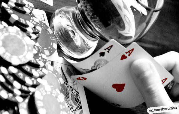 карт колодой играть нельзя одной