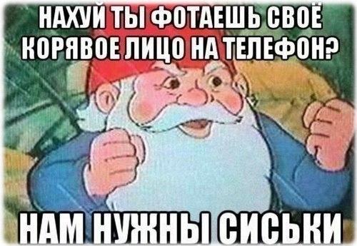u-zhenshini-bolshie-visyachie-siski