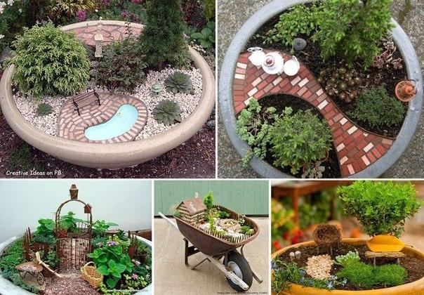 Как сделать сад своими руками лучше